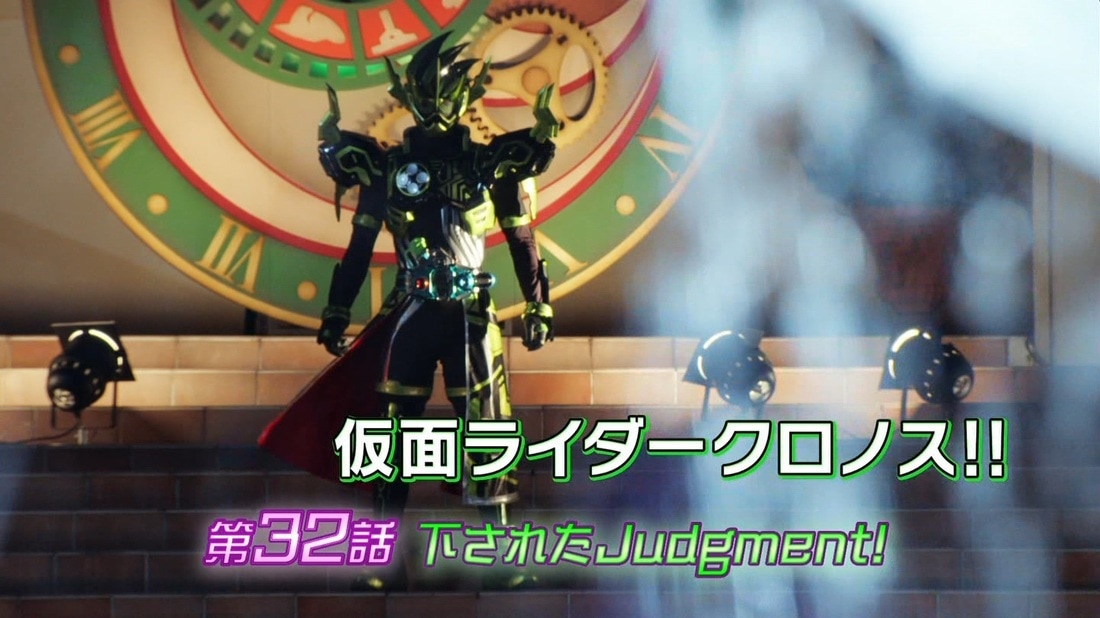 Kamen rider black episode 32 / Ramayanam in sun tv full
