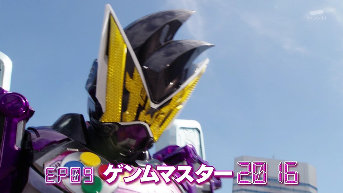 Kamen Rider Zi-O Episode 9 Preview - Orends: Range (Temp)