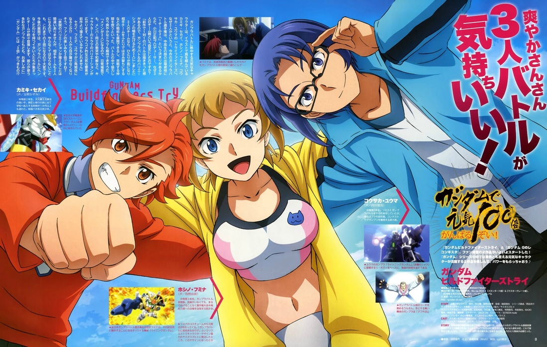 Image of: Gundam Exia Gundam Build Fighters Try Anime To Get Gundaminfo Gundam Build Fighters Try Anime To Get