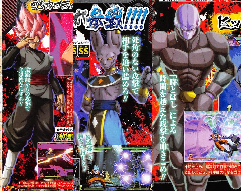 Beerus, Hit, and Goku Black are waiting for battle