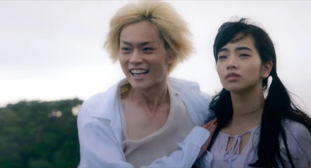 Live Action Oboreru Knife Films Prologue Video Streamed