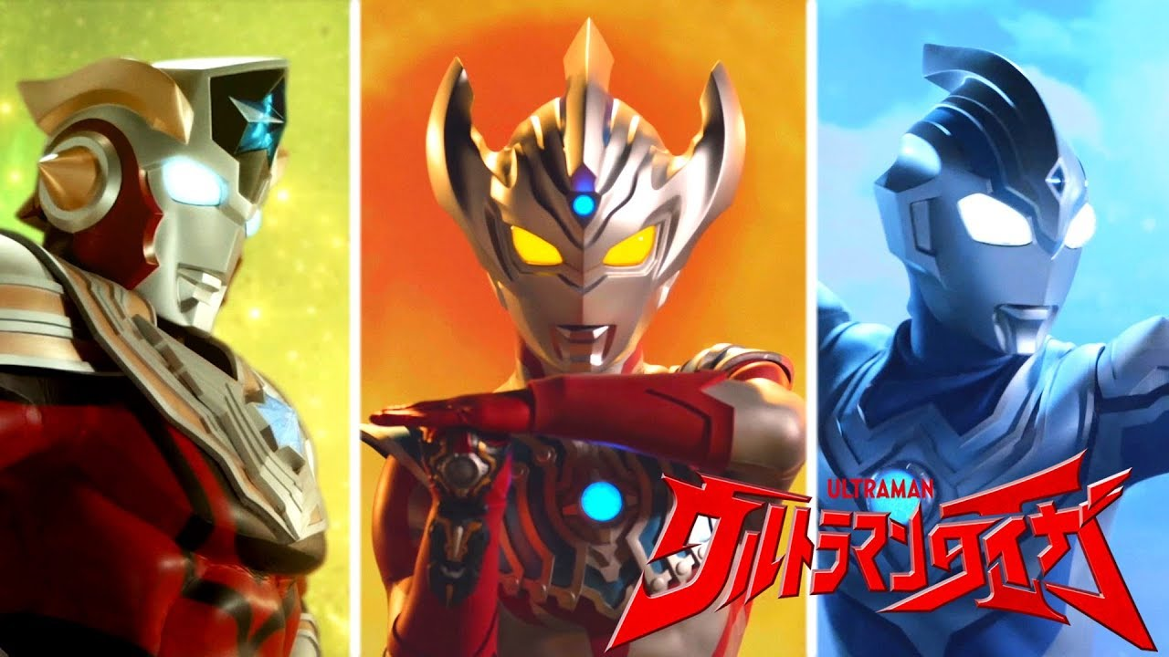 Ultraman Taiga First Official Trailer Revealed