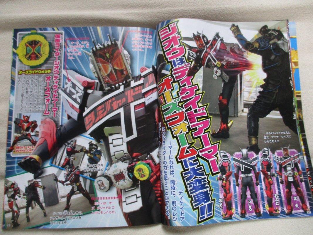 Kamen Rider Zi-O: Riders    from the Future! - Orends: Range (Temp)