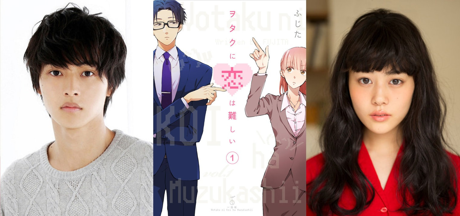 Resultado de imagem para live-action wotakoi: love is hard for otaku
